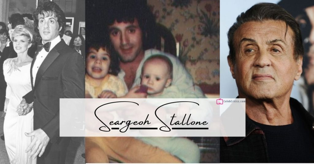 Seargeah Stallone Wikipedia and Biography